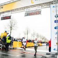 Max Leipzig Marathon 2019 Ziel
